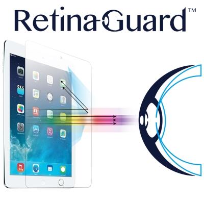 RetinaGuard 視網盾 iPad Air2 / Pro 9.7防藍光鋼化玻璃保護貼