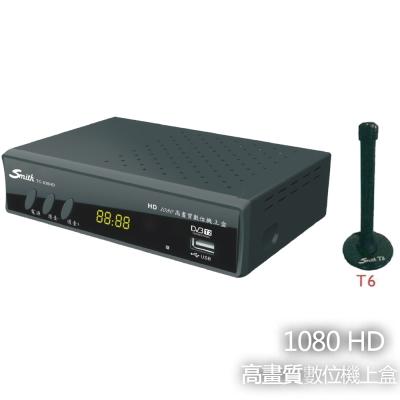 Smith史密斯 TC-538HD可錄式高畫質數位電視接收機贈T6 Smith數位天線