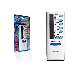 北極熊-東元/艾普頓/吉普生冷氣遙控器變AR-TC609