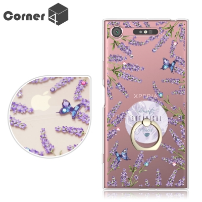 Corner4 Sony Xperia XZ1 奧地利彩鑽指環扣雙料手機殼-薰衣...
