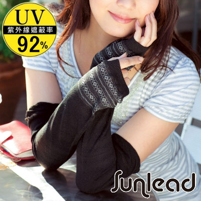 Sunlead 防曬透氣圖案織紋彈性包覆薄型袖套(黑色)