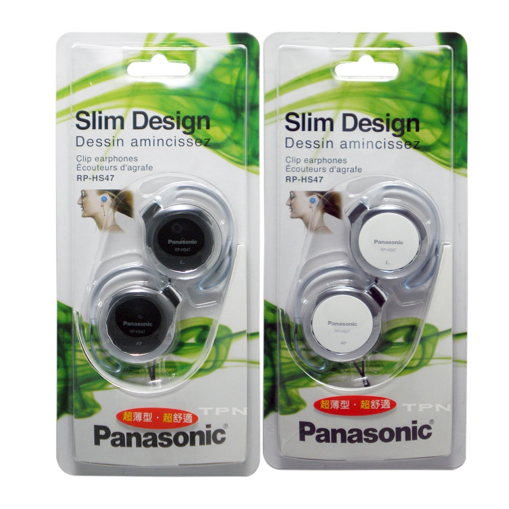 Panasonic運動型耳掛式耳機 RP-HS47
