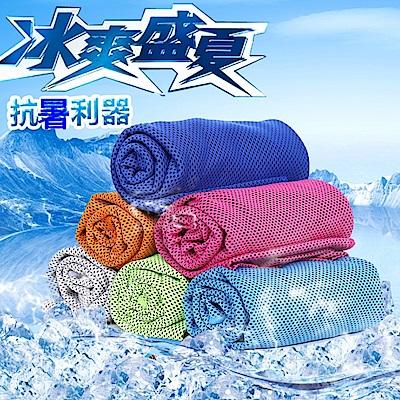 梨花HaNA-抗夏必備配件激cool冰涼巾-三秒甩