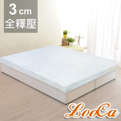 LooCa 溫感塑型3cm緹花記憶床墊-加大6尺