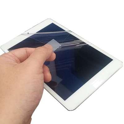 EZstick MSI PRIMO 81 8吋 專用 靜電式平板LCD液晶螢幕貼