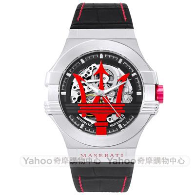 MASERATI 瑪莎拉蒂自信風範真皮鏤空機械錶-銀X紅/42mm