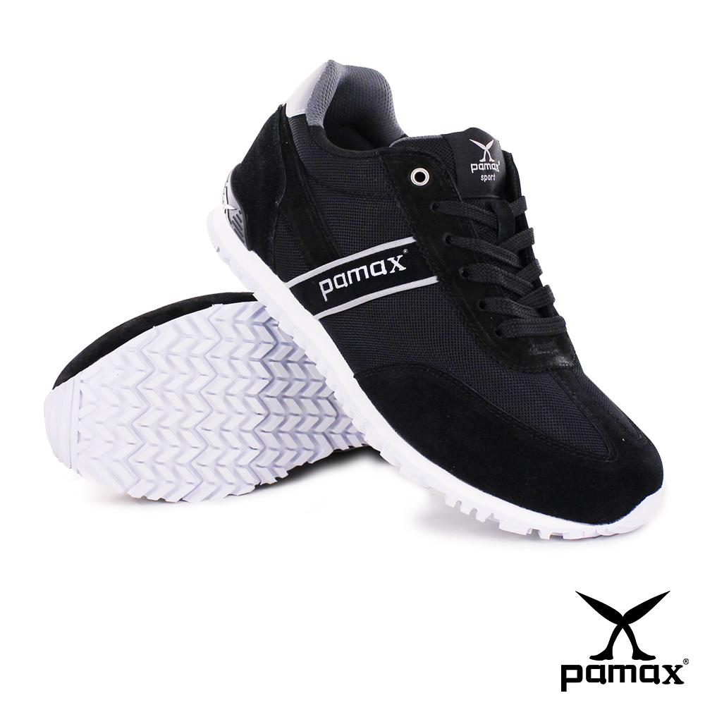 PAMAX帕瑪斯-兼具運動鞋、休閒鞋、慢跑鞋-PP135-BBG-男女