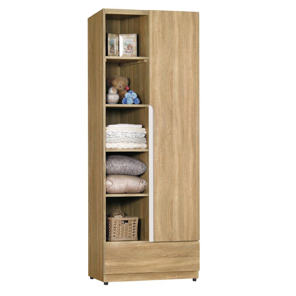 品家居 蘿莉2.5尺單開門衣櫃-75x58x196.5cm-免組