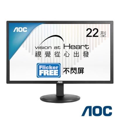 AOC E2280SWN 22型 護眼電腦螢幕