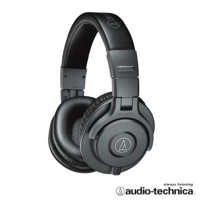 鐵三角 ATH-M40xMG 消光灰限量款監聽式耳罩耳機