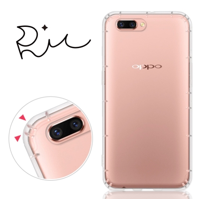 RedMoon OPPO R11 5.5吋 防摔氣墊透明TPU手機殼