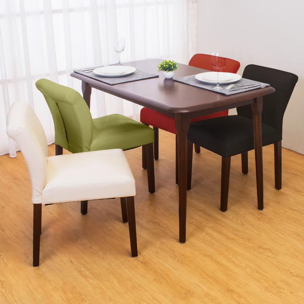 Bernice-托比實木餐桌椅組(一桌四椅)(四色可選)-120x75x76cm