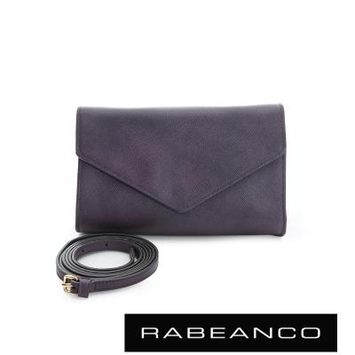 RABEANCO-迷時尚系列牛皮兩用信封包-深紫