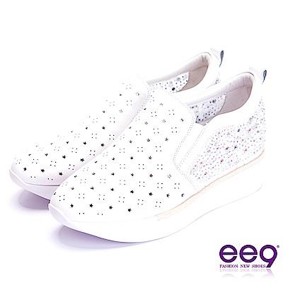 ee9 率性生活精緻鐳射鏤空鑲鑽厚底休閒鞋 白色