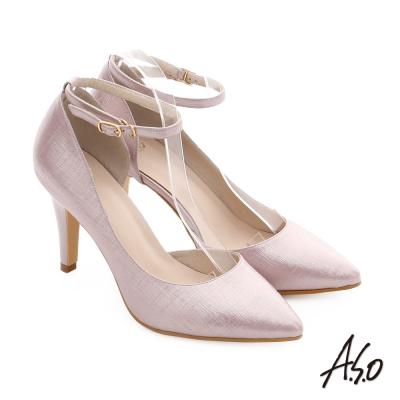 A.S.O 名媛夜宴 真皮肩頭踝繫帶高跟鞋 粉紅色