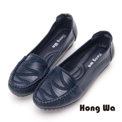 Hong Wa 水波造型貼鑽舒適包鞋- 藍