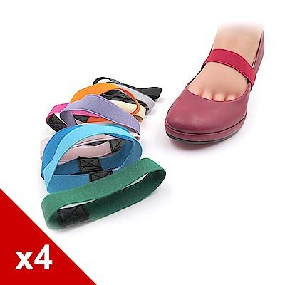 糊塗鞋匠 優質鞋材 G88 鬆緊束鞋帶 5雙