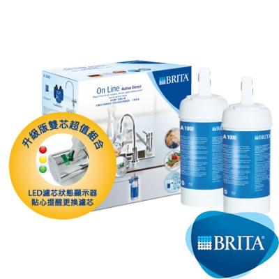 德國BRITA LED On Line硬水軟化濾水器P1000