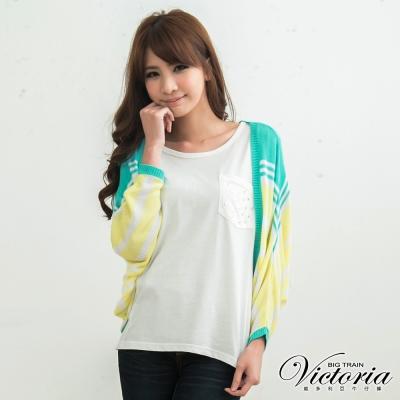 Victoria 條紋變化配色針織罩衫-女-黃