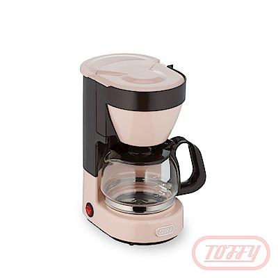 日本Toffy 復古四杯美式咖啡機K-CM1 馬卡龍粉 (公司貨)