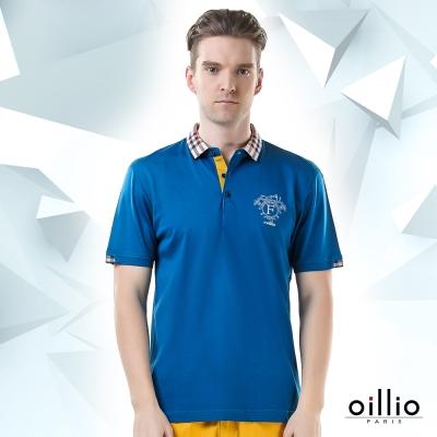 歐洲貴族oillio-短袖POLO-格紋領設計-素面百搭-藍色