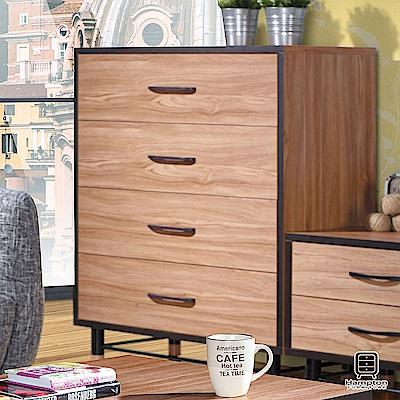 漢妮Hampton沃利系列四斗櫃-90x45x105cm