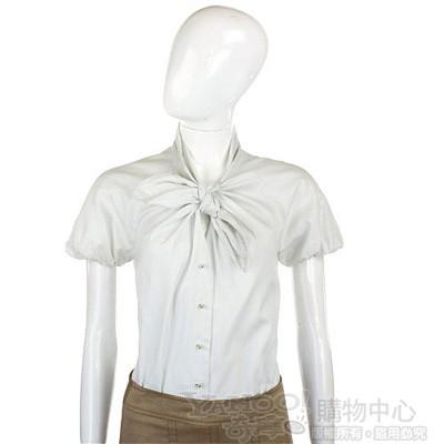 KENZO 淡綠/白色橫條圖紋綁結襯衫