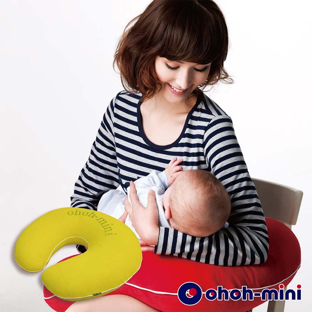ohoh mini 孕婦裝 多功能授乳枕 電繡Logo-黃色
