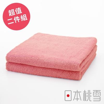 日本桃雪飯店毛巾超值兩件組(珊瑚紅)