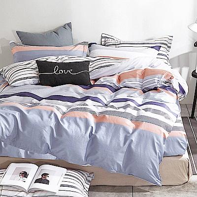 Ania Casa-台灣製 100%純棉 - 雙人床包被套四件組 - 休閒線條-紫