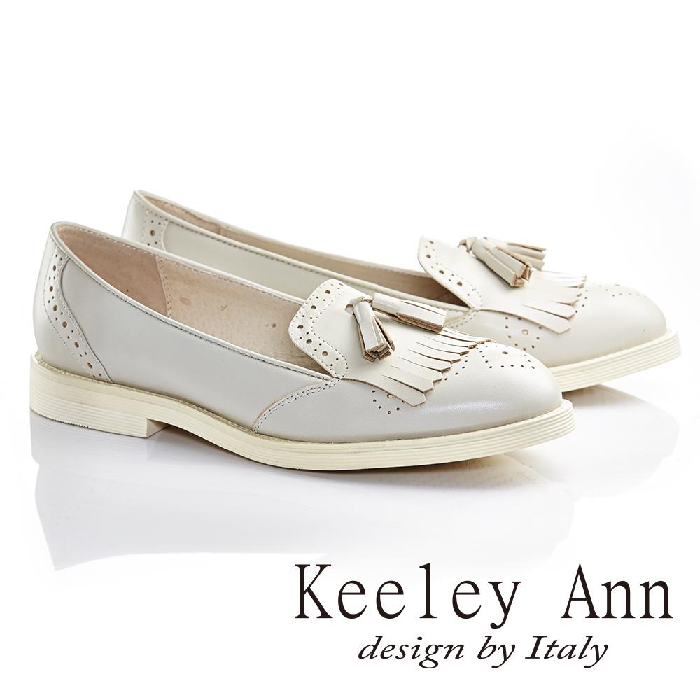 Keeley Ann英倫復古全真皮經典雕花流蘇尖頭牛津鞋(白色-Ann系列)