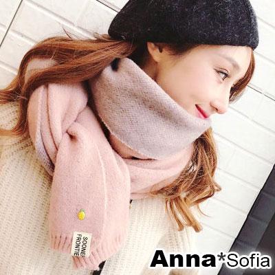 AnnaSofia 雙面色鳳梨釘飾 厚織仿羊絨大披肩圍巾(粉灰系)