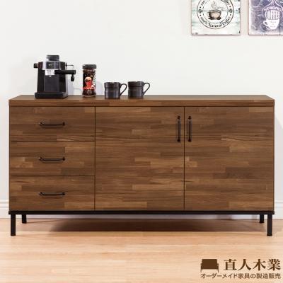 日本直人木業-MAKE積層木151CM餐櫃(151x40x79cm)