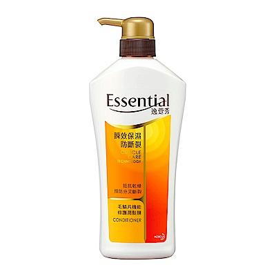 逸萱秀 瞬效保濕防斷裂潤髮膜 (700ml)