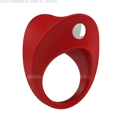 德國OVO-B11 前衛男性 矽膠靜音時尚震動環(快速到貨)