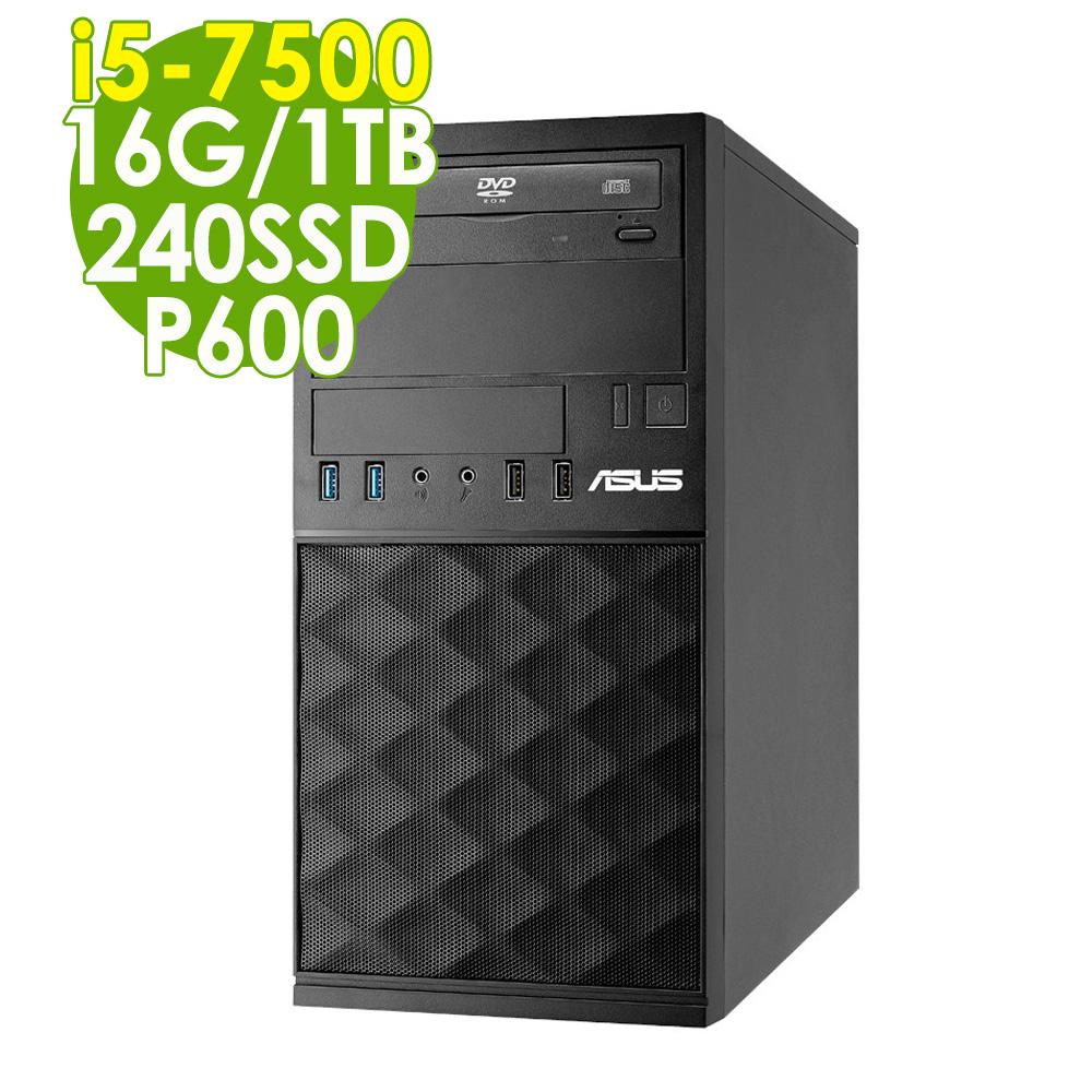 ASUS MD590 i5-7500/16G/1TB+240SSD/P600/W10P