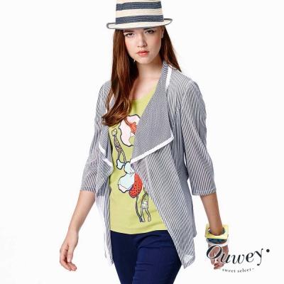 OUWEY歐薇 條紋翻領七分袖罩衫(藍)