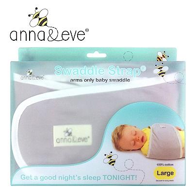 美國 Anna&Eve 嬰兒舒眠包巾 / 防驚跳早產兒肚兜 (L號/灰色)