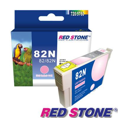 RS for EPSON 82N/T112650墨水匣(淡紅色)【舊墨水匣型號T0826】