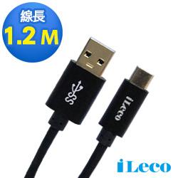 iLeco USB 3.1 Gen1 Type-C雙面插大電流傳輸線1.2M