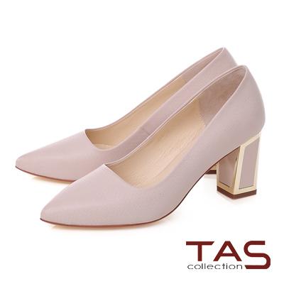 TAS 素面壓紋金屬滾邊後跟尖頭高跟鞋-輕裸膚