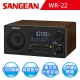 【SANGEAN】藍芽接收/USB/SD/收音機(WR-22) product thumbnail 1