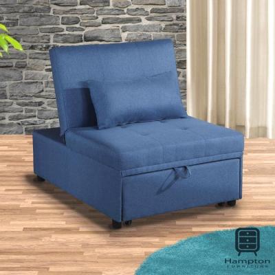 漢妮Hampton莫里斯布面單人沙發床-天藍