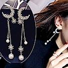 梨花HaNA  韓國925銀幸運女神日月華麗長珍珠耳環