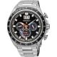 SEIKO精工 Prospex 太陽能計時手錶(SSC603P1)-黑x銀/45mm product thumbnail 1