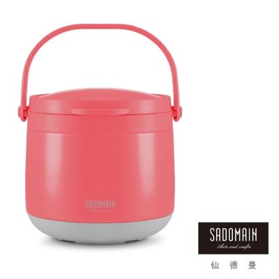 仙德曼 SADOMAIN 輕量保溫/保冷燜燒提鍋4.5L-粉色
