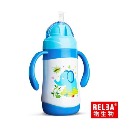 香港RELEA物生物 300ml嬰幼兒學飲兩用不鏽鋼保溫杯(天空藍)