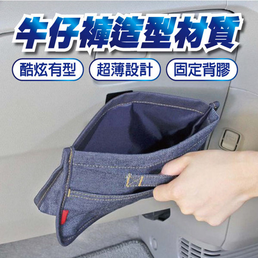日本NAPOLEX 牛仔布小型置物袋 LF-145