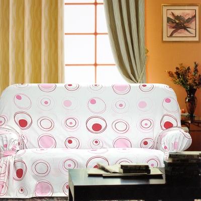 布安於室-普普風DIY2人座一片式沙發罩