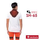 美國+venture醫療用熱敷墊-鋰電無線型-頸部SH-65